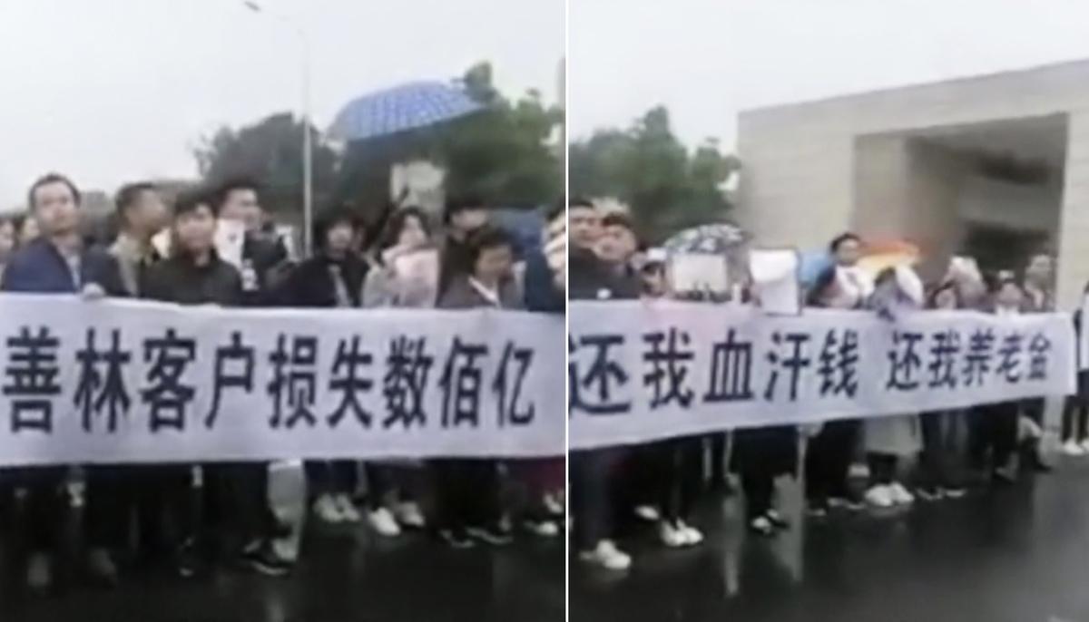 由P2P到疫苗造假,最近發生在中國大陸社會的末日亂象可以用四個字來加以概括,那就是「謀財害命」。(視頻截圖/大紀元合成)