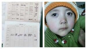 假疫苗致女孩癱瘓 陝西禁止家屬進京看病