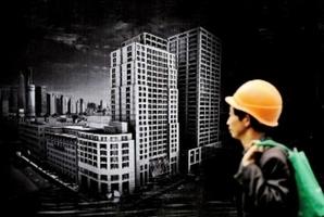 中共重啟貨幣政策撐經濟 高房價料拖累百姓