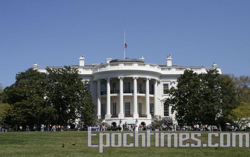 在11月7日,美國「全國紀念共產主義受害者日」(National Day for the Victims of Communism),白宮再次發表聲明,傳遞特朗普總統的信息。圖為白宮。(常磊/大紀元)