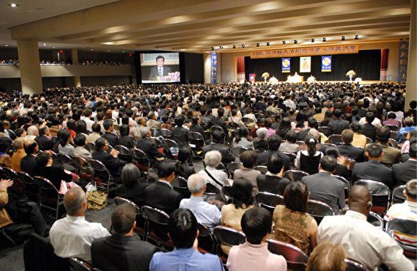 2008年5月24日在紐約舉行的法輪大法心得交流會會場。(戴兵/大紀元)