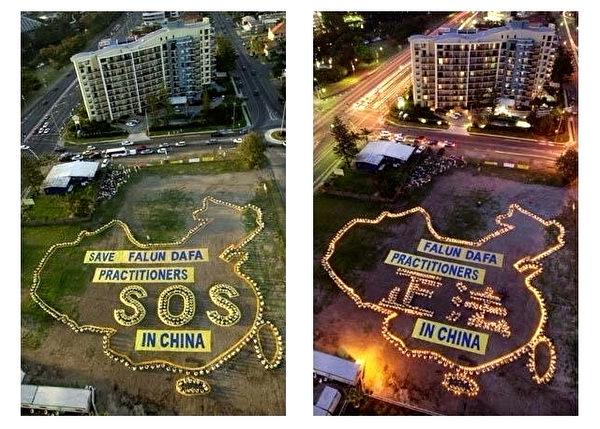 2001年10月,在澳洲舉行的亞太法輪大法心得交流會期間法輪功學員排字。(明慧網)