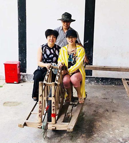 P2P票票喵平台受害人王倩於9月7日在浙江金華市浦江縣潘宅鎮麗水源的神麗峽景區內上吊自殺。圖為王倩(右)生前照。(受訪者提供)