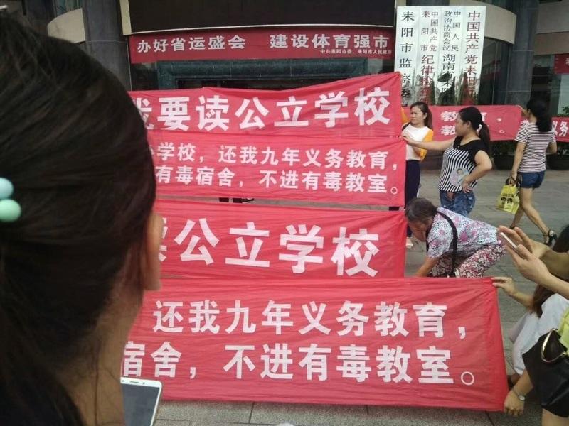 程曉容:耒陽家長怒火維權 燒出哪些真相