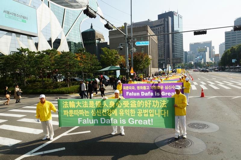 2018年10月13日,南韓首爾,來自亞洲十多個國家和地區的法輪功學員在首爾市中心舉行反迫害大遊行。(全景林/大紀元)