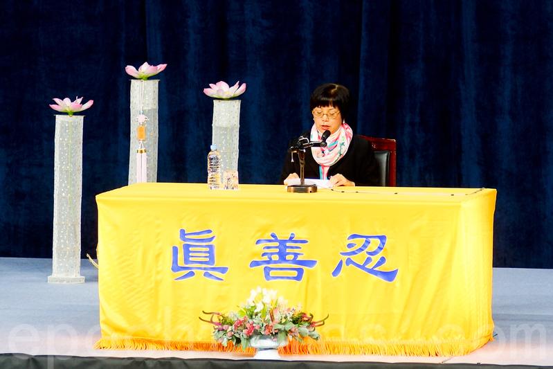 來自台灣的法輪功學員黃淑女現場發言。(金國煥/大紀元)