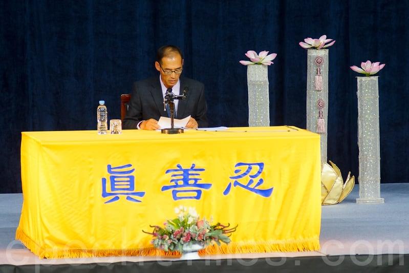 來自南韓的法輪功學員林成俊現場發言。(金國煥/大紀元)