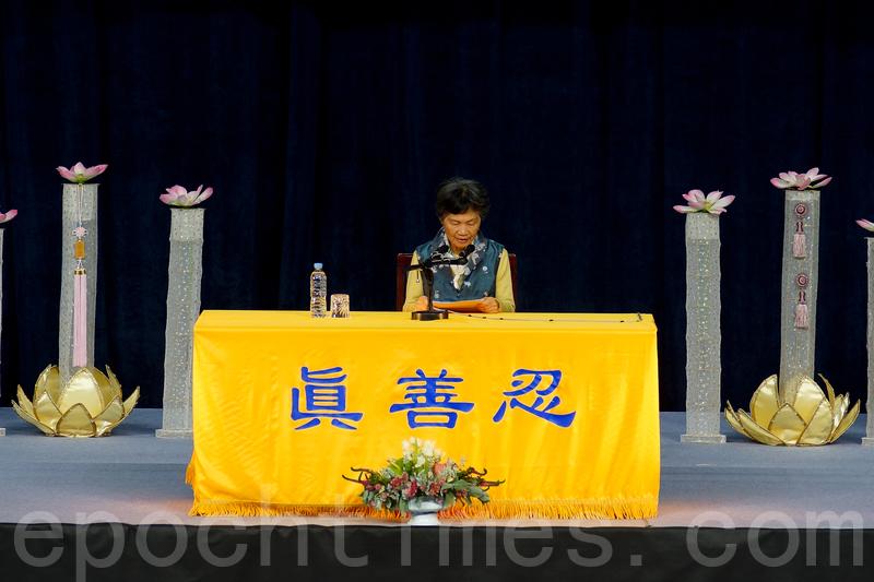 來自台灣台北的法輪功學員曹慧玲現場發言。(金國煥/大紀元)