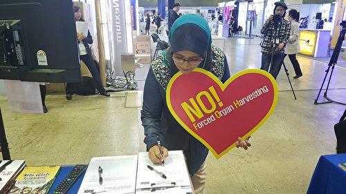 馬來西亞醫生Sri Wahyu Taher參加簽名活動。(IAEOT提供)