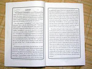 《轉法輪》中的《論語》在Byreshawara學校英文版的教材中。(明慧網)