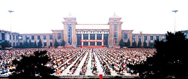 1998年瀋陽萬人集體煉功。(明慧網)