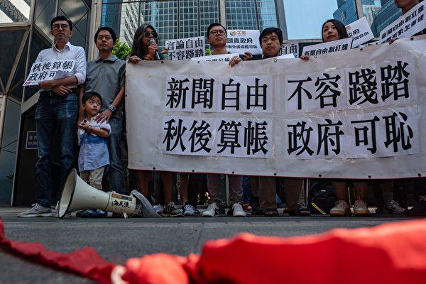 活動人士周六在香港的移民機構外表示抗議。(PHILIP FONG/AFP/Getty Images)
