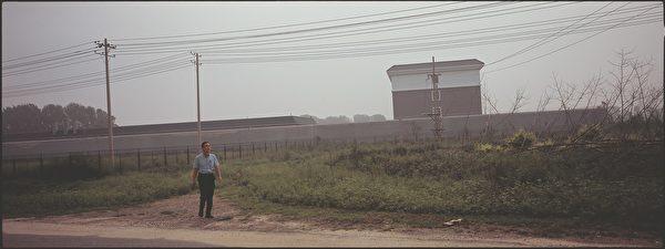2016年7月30日,孫毅在馬三家男子勞教所一所高牆的外面。這個所的三大隊(法輪功專管大隊)是他遭受嚴厲酷刑之地。(杜斌/大紀元)
