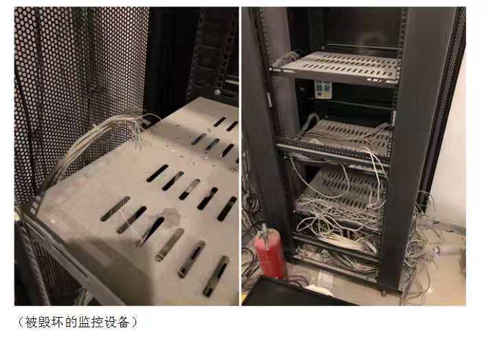 他們砸毀六樓大門後,毀壞了健身會所室內所有監控設備。圖為被毀壞的監控硬碟。 (受訪者提供)