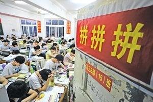 福建繼重慶後再推高考政審 引輿論抨擊