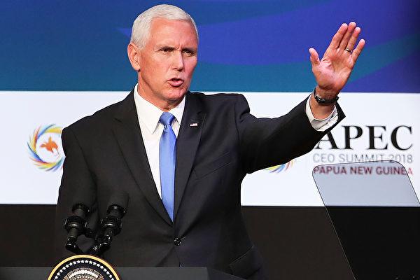 美國副總統彭斯11月17日在APEC峰會上發表講話。(FAZRY ISMAIL/AFP/Getty Images)