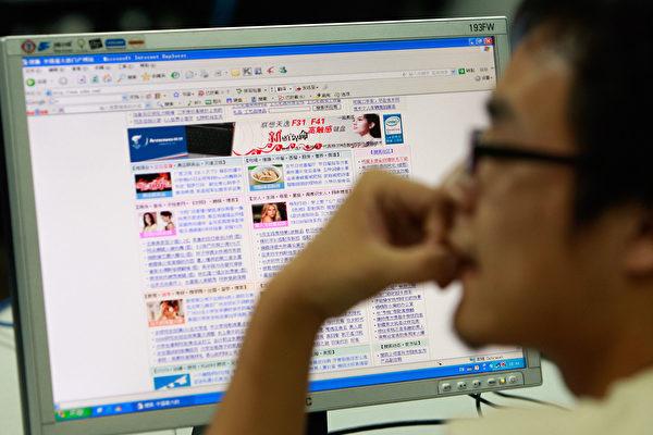 陳思敏:中共司法高層對民企喊話之虛偽