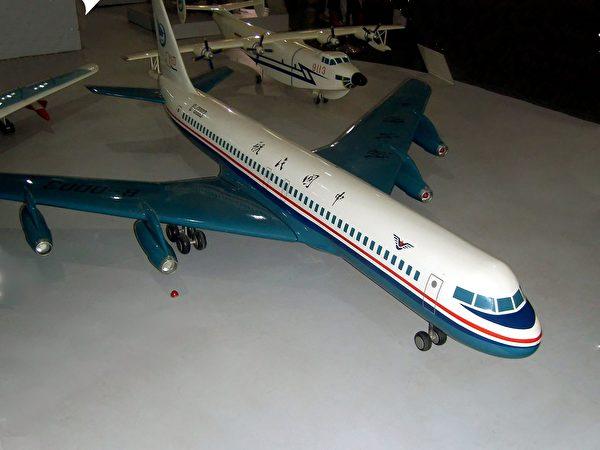 中國航空博物館的運-10模型,外部與美國波音707相似。(維基百科公有領域)