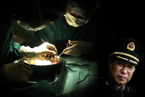 【專訪】羅宇揭央視掩蓋中共強摘器官罪