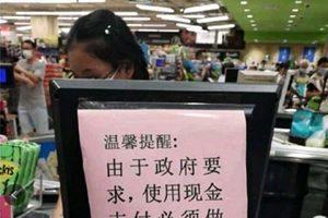 周曉輝:北京要建如此自貿區 中南海真急了