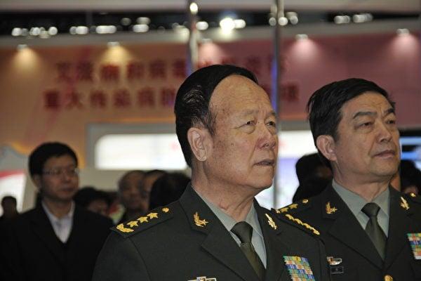 日前,中共前中央軍委副主席郭伯雄涉嫌「受賄犯罪案」已偵查終結,移送審查起訴。(大紀元資料圖片)