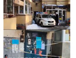 【一線採訪】哈爾濱石家莊增13中風險區