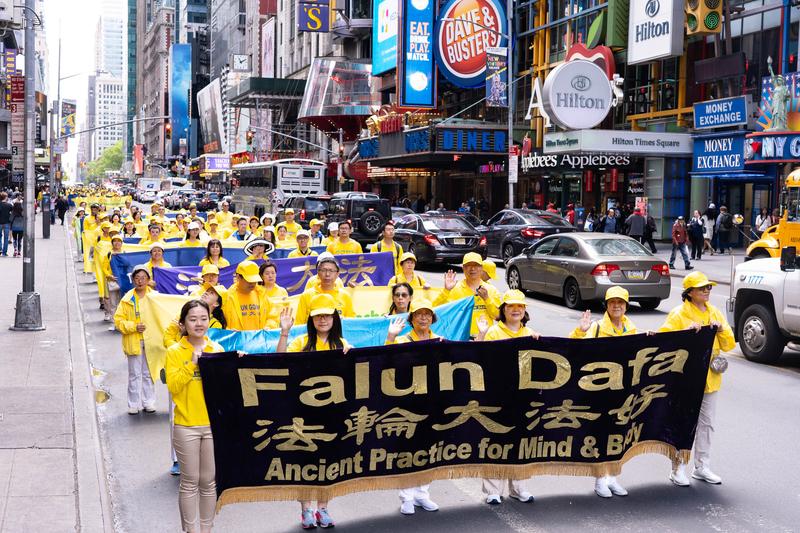 5月16日,來自歐洲、亞洲、南美洲、北美洲、非洲、大洋洲六大洲的部份法輪功修煉者,聚集在紐約曼哈頓,遊行慶祝法輪大法洪傳27周年。(戴兵/大紀元)