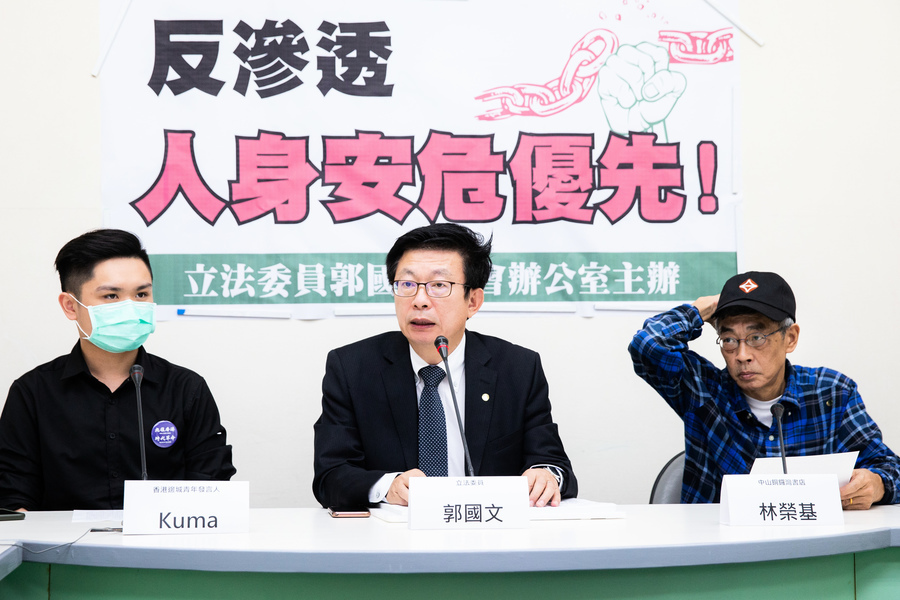 港人在台連遭襲擊 綠委提《反滲透法》修法