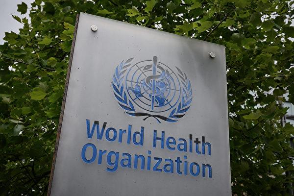 周一(1月18日),世界衛生組織召開執行委員會議,美國、歐盟及澳洲等國強調前往中國調查病毒溯源非常重要,美國呼籲北京允許世界衛生組織(WHO)專家小組採訪武漢的「護理人員、前病人和實驗室工作人員」,以及查看醫療數據和樣本,再次引發美中交鋒。圖為世界衛生組織的logo。(Fabrice COFFRINI/AFP)