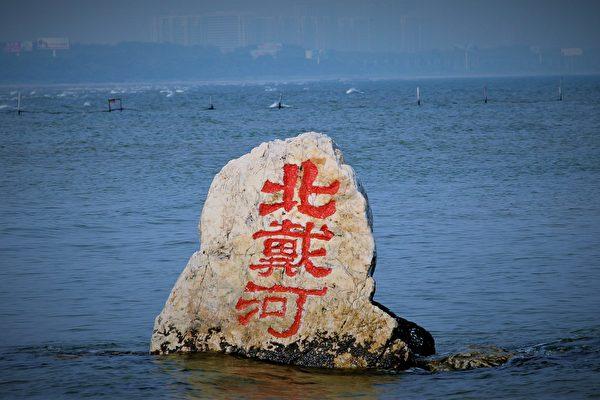 香港反修例所引發的風波會列入今年北戴河會議的議題內。(大紀元資料室)