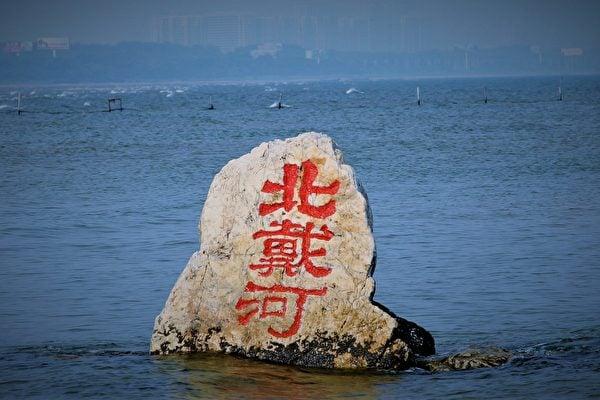 周曉輝:G20提香港問題 北戴河高層難迴避