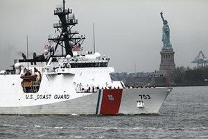 英媒:美擬在公海攔截違反對朝制裁船隻