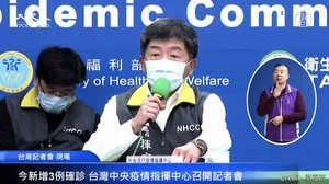 陳時中投書加媒:中共肺炎疫情凸顯台加入世衛重要性