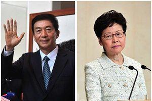 美正式警告銀行 勿跟林鄭等中港官員有業務
