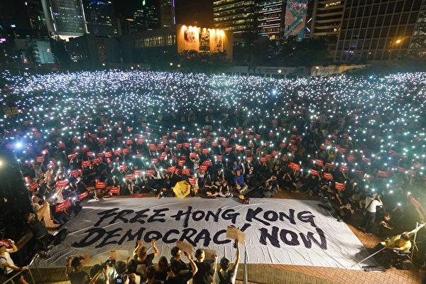 香港民陣於2019年6月26日晚在香港中環愛丁堡廣場舉行了「G20 Free Hong Kong集會」,呼籲國際社會關注香港人反送中的訴求。(民陣提供/DARIUS CHAN HO SHUN)