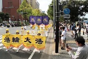 法輪功橫濱遊行 日民眾積極連署舉報江澤民