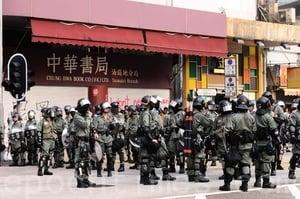 香港民主派促抗爭者看清港府圈套