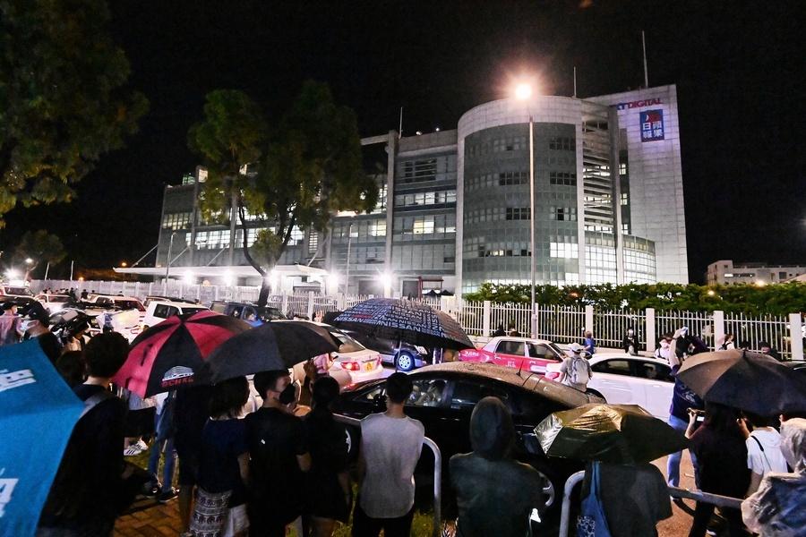 台各界聲援蘋果日報:中共政權處於瓦解起點 (多圖)