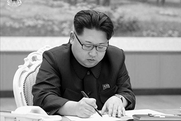 圖為北韓領導人金正恩資料圖。(大紀元資料室)