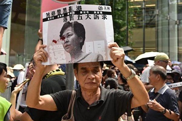 圖為港人8月31日發起在灣仔修頓球場為香港罪人林鄭月娥祈禱大遊行。(文瀚林/大紀元)