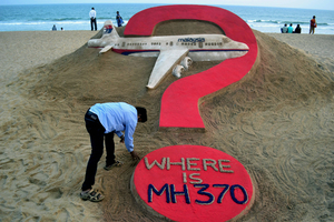 MH370新線索:多出200磅神秘負載