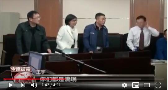 2015年4月22日,遼寧瀋陽瀋河區法院庭審一起法輪功學員案,於溟是此案被非法庭審的法輪功學員。王宇(左二)和王全璋(左一)是於溟的辯護律師。(央視截圖)