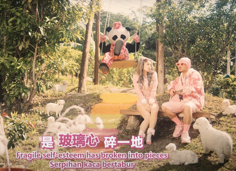 《玻璃心》流量攀升 居「蘋果音樂香港」榜首