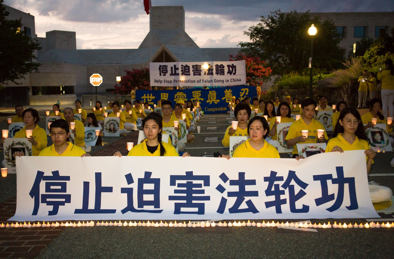 華盛頓DC的部份法輪功學員於2020年7月17日在中共駐美大使館前集會,要求停止迫害,悼念被迫害致死的中國法輪功學員。(李莎/大紀元)