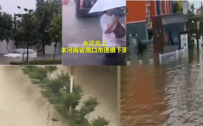 河南南陽、駐馬店、漯河、周口等地洪水,已經將街道淹沒,洪水還倒灌大巴車。(影片截圖合成)
