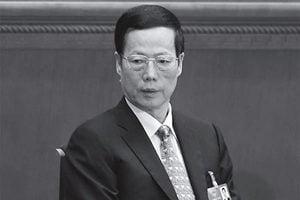 天津四高官易人 正廳級官員邊仁權被查