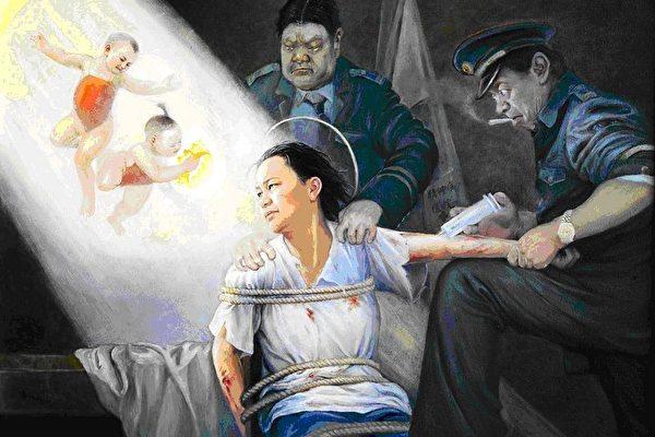 繪畫:中共對法輪功學員實施藥物迫害。(明慧網)