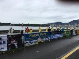 瑞士法輪功舉行720反迫害活動 多位議員支持