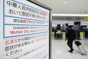 防新毒株傳播 日本下周一禁外國訪客入境