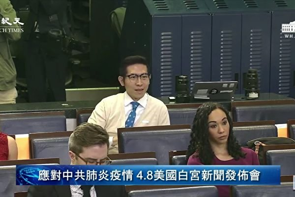 東方衛視記者自稱台灣人 分析:兩面不討好